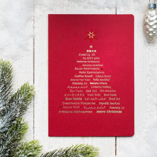 christmas cards ACH-006 1
