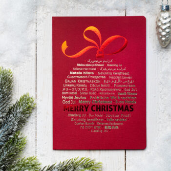 christmas cards ACH-010 1