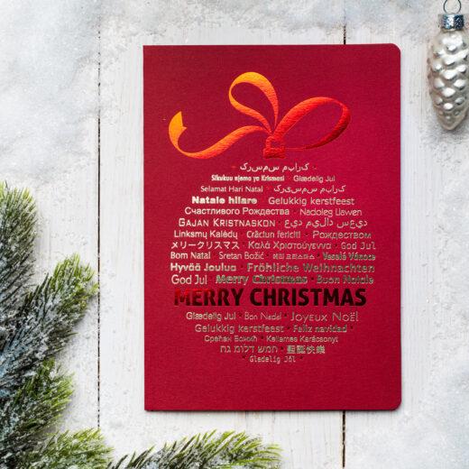 christmas cards ACH-010 1